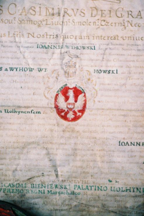 корчак герб